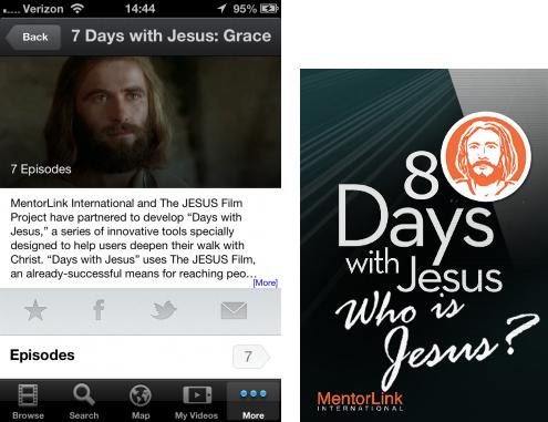 New DWJ Tools on JesusFilm Media App